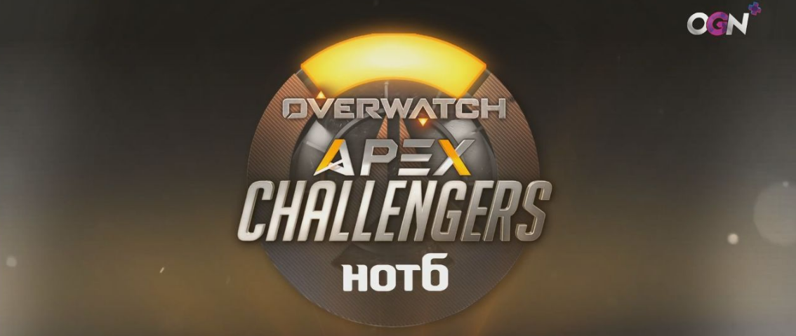 OGN APEX Challenger Super Week